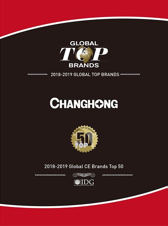 2018-2019 GLOBAL CE BRANDS TOP 50
