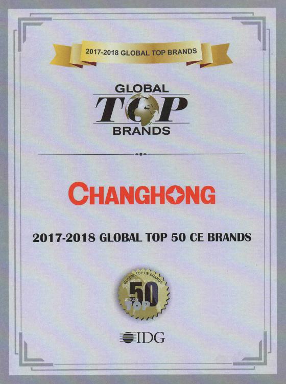 2017-2018 GLOBAL TOP 50 CE BRANDS
